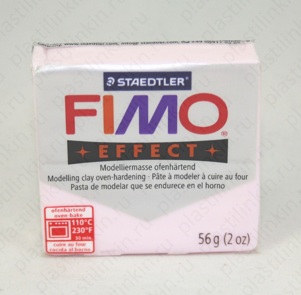 Fimo Double Effect, розовый кварц