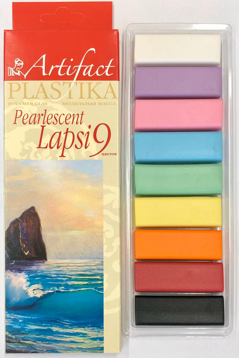 Набор Artifact Lapsi 9, Pearlescent